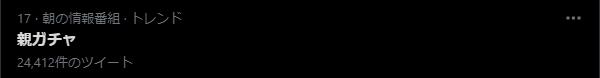 レス2番の画像サムネイル